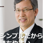 マーフィーの最強スパンモデルFX~応用編