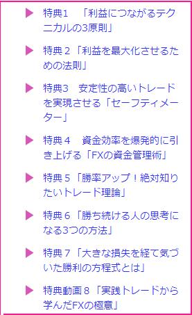 tokutendouga